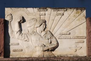 stèle iturria